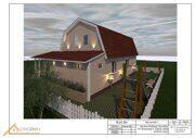 Реконструкция дома в деревнеКрюково 19