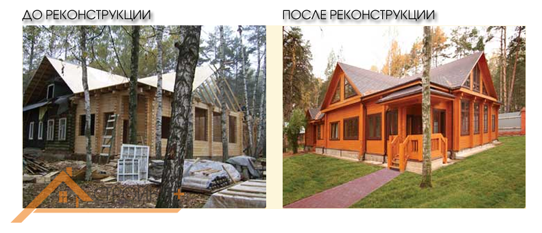 Ремонт старого дома до и после 1